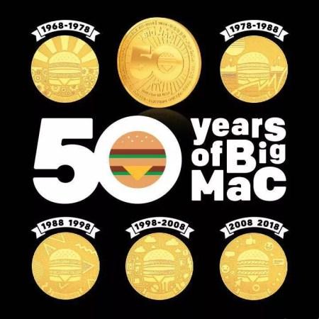 麦当劳50周年