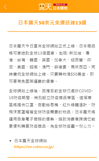 新加坡、中国香港、中国澳门、中国台湾、韩国、英国、加拿大、新西兰、印度尼西亚、泰国、越南、菲律宾、马来西亚