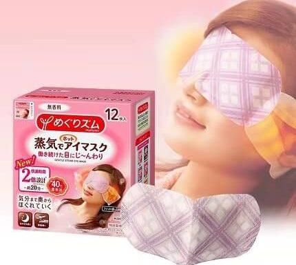 花王蒸汽眼罩好用吗